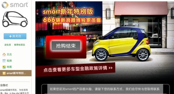 Mercedes-Benz vende 666 coches en 8 horas a través del Twitter chino 'Weibo'