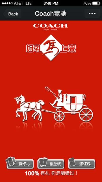 Coach, WeChat y el Año del Caballo ¿quién da más?