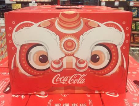 Coca Cola con un packaging muy especial