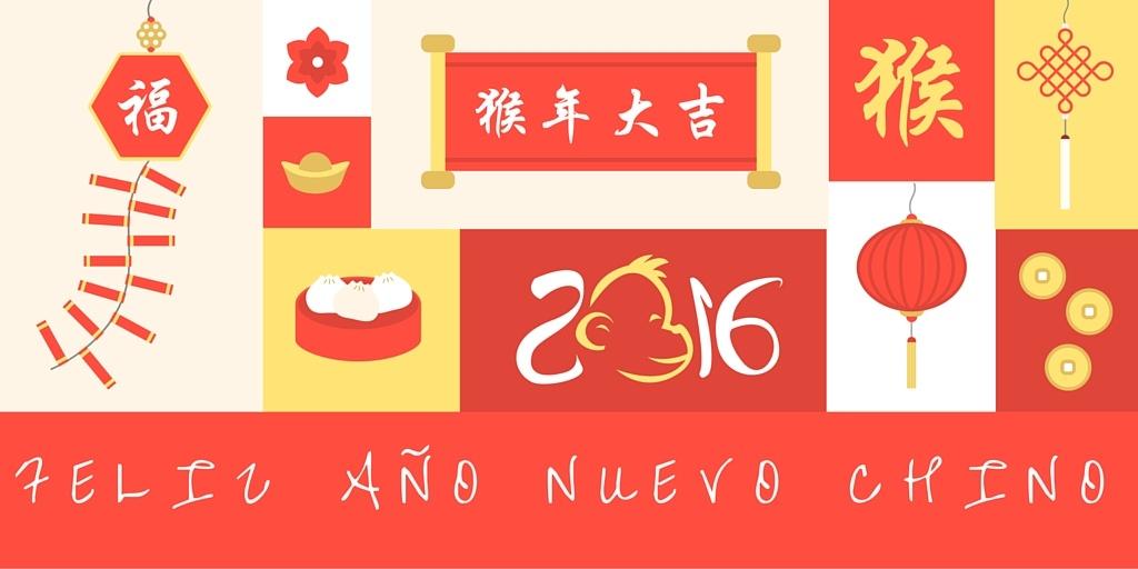 Las Mejores Campañas De Marketing Para El Año Nuevo Chino
