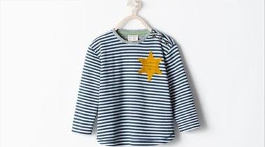 Camiseta de Zara a rayas